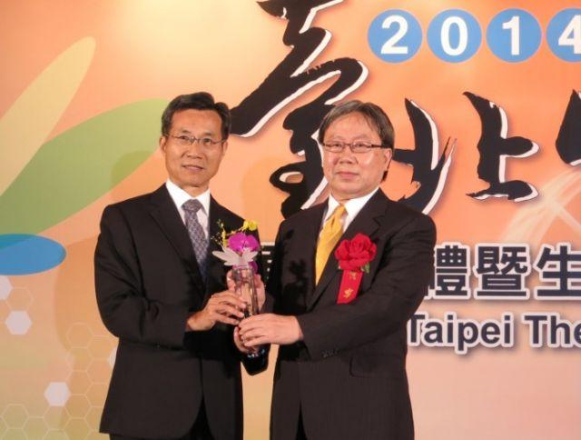 半導體製造商辛耘百分百轉投資的譜光儀器成功開發台灣第一台、也是全世界第一台可測得大分子的質譜儀,今(19)日獲頒2014年台北生技獎技術移轉銀獎。(圖/辛耘提供)