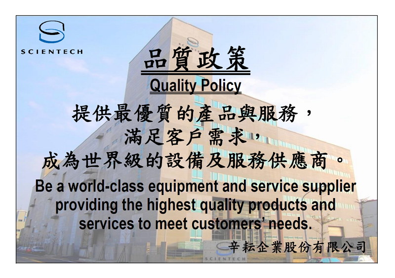 ScientechQualityPolicy